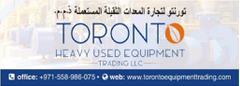 Toronto Heavy Equipment